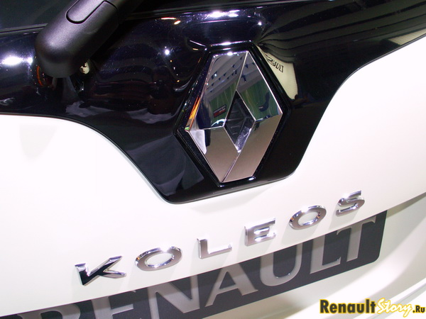Renault Koleos Limited Edition